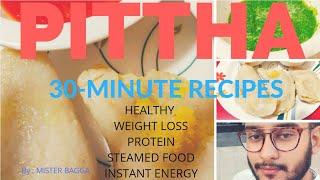 PITTHA RECIPE, STEAM FOOD, RAVA RECIPE, CHANNA DAL FILLING, HEALTHY FOOD, WEIGHT LOSS | MISTER BAGGA