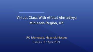Huzoor's Mulaqat | Atfal | Midlands Region UK | Translation | Tamil