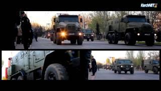 В Керчи ожидают масштабный парад Победы. Не пропустите(9 мая по улице Кирова пройдет около 800 военнослужащих, а также больше 25 единиц тяжелой техники, среди которых..., 2015-04-29T15:45:29.000Z)