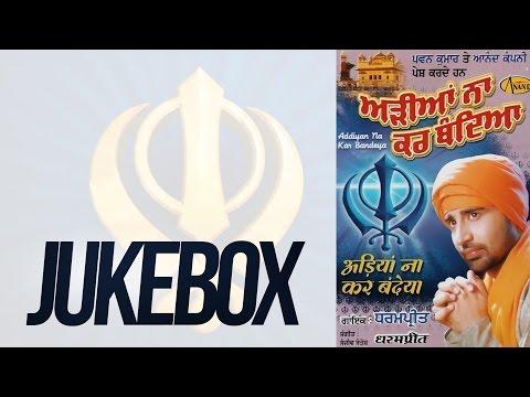 Dharmpreet - Aadeya Na Kar Bandeya | Full Album | Audio JukeBox