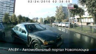 Подборка аварий и дтп Новополоцк Полоцк