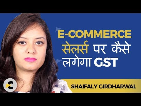 GST Provisions for eCommerce Vendors ( As you asked ) - by Shaifaly Girdharwal