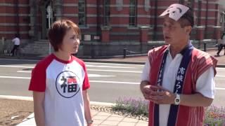 使うてみんしゃい博多弁 第7回 福岡チャンネルでは福岡市や市長の動きを...