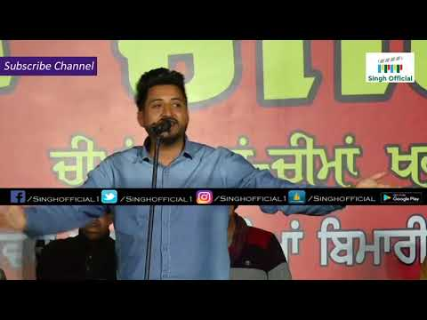 Balraj 🔴 Live Performance 🔴 Official Live Mela Video HD 2018