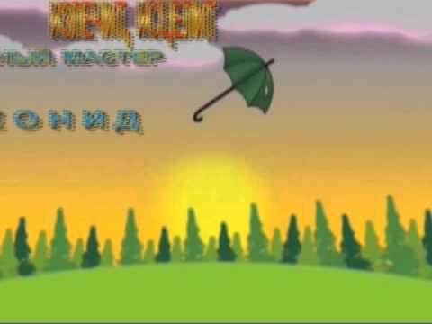 Выбираем зонт - YouTube