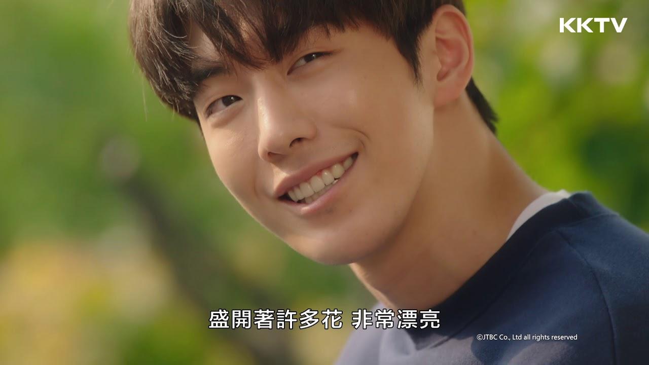 《如此耀眼》南柱赫:一起去賞春吧!KKTV 線上看! - YouTube