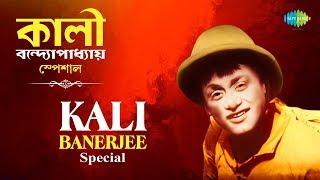 Weekend Classics Radio Show |  Kali Banerjee Special | Kichhu Galpo, Kichhu Gaan | RJ Sohini