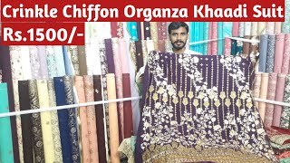 Cheap Price Pakistani Chiffon …