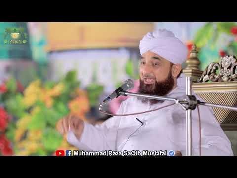 Ummati ki Meraj kya hai ? 04-April-09 Raza Saqib Mustafai New Bayan 2019