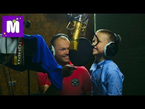 Макс в студии звукозаписи озвучивает роль в мультфильме Никита Кожемяка The DRAGON SPELL cartoon