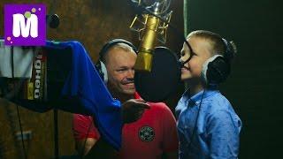 Макс в студии звукозаписи озвучивает роль в мультфильме Никита Кожемяка The DRAGON SPELL
