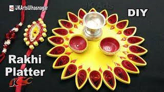 DIY Paper Quilling Rakhi platter using waste CD | How to make Rakhi Pooja Thali  | JK Arts 1250