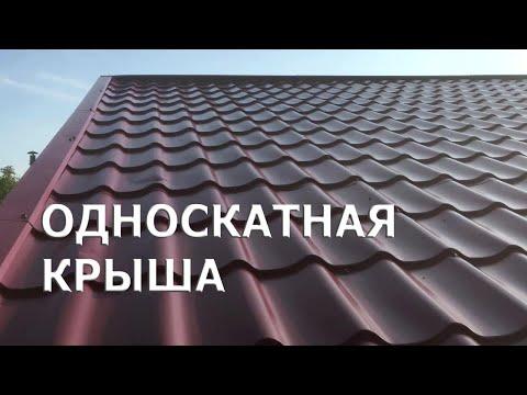 Как построить крышу своими руками пошаговая инструкция с фото