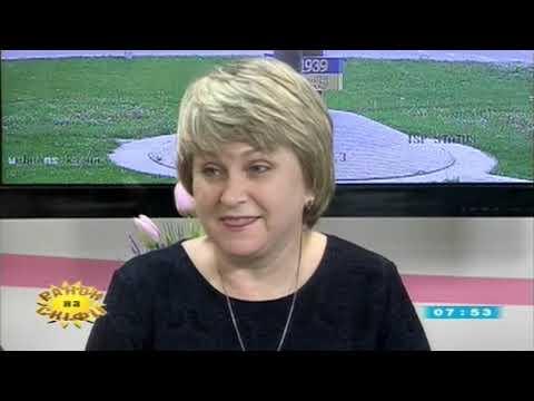 Ранок на Скіфії Херсон: Олена Яценко - заступниця директора з виховної роботи ЗНЗ № 54