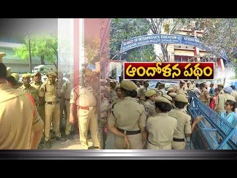 Cops Arrest TNSF Leaders | Stop them From Entering Board Premises