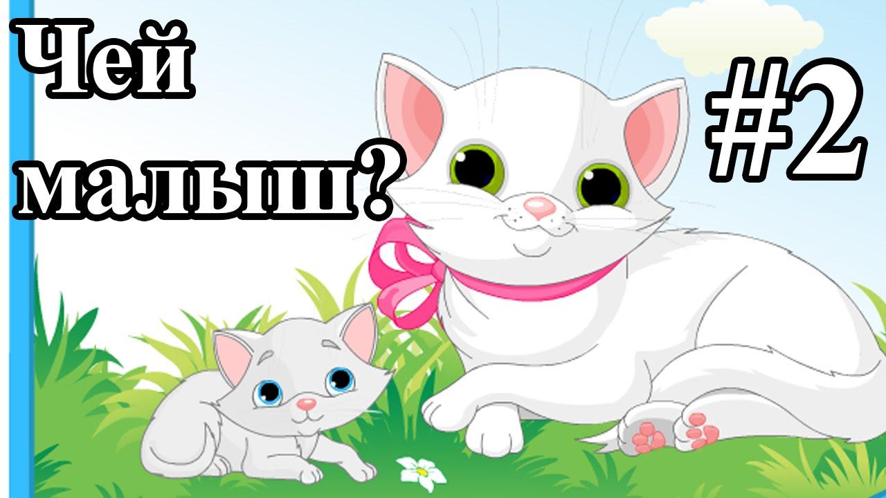 АЛФАВИТ в Мультфильмах, ЛУЧШАЯ Азбука в Песенках про.