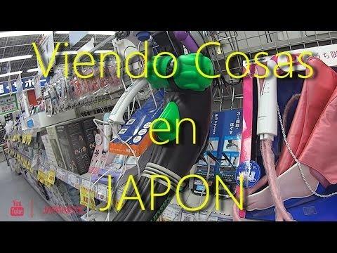 Viendo Cosas en TOKIO JAPON [By JAPANISTIC]