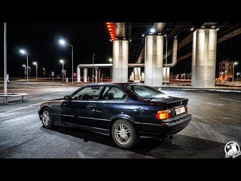 BMW E36 НА V8  Грация КОШКИ Еб.....ло КАртошки
