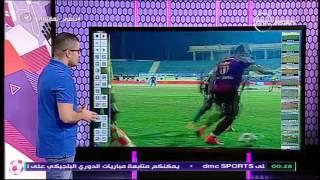 الكورة مع عفيفي - تحليل أحمد عفيفي لـ نقاط ضعف وقوة فريق مصر للمقاصة قبل مواجهة الأهلي