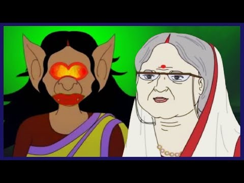 Thakurmar Jhuli | Bhooter Upodrob | Thakumar Jhuli Cartoon | Bengali Stories For Children