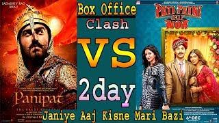 Panipat VS Pati patni aur woh 2 days total worldwide box office collection,aaj kisne mari bazi