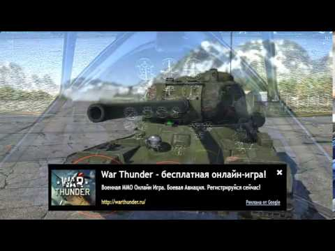 Видео Игры тетрис стрелялки играть онлайн бесплатно