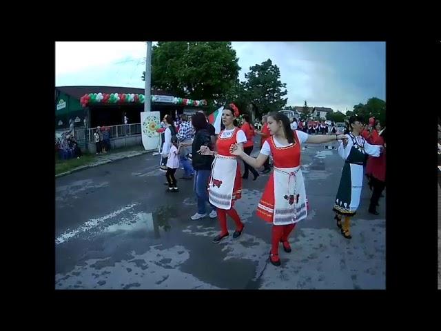 YouSofia: Десети фолклорен фестивал Дръж се, земьо, шоп те гази  с. Доброславци