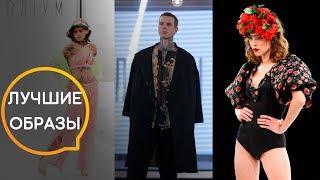 Подиум и Топ-модель по-украински: Лучшие образы
