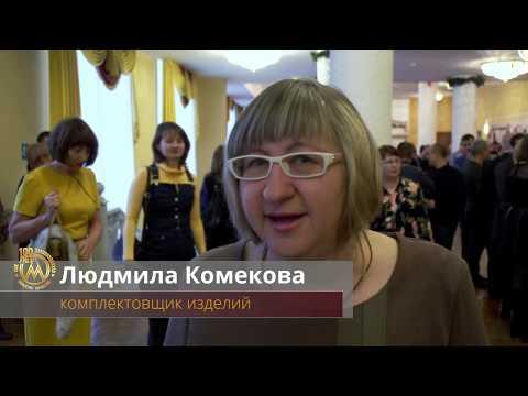 Сотрудники компании Ульяновскмебель