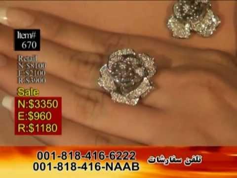Naab Jewelry TV Show Episode-194