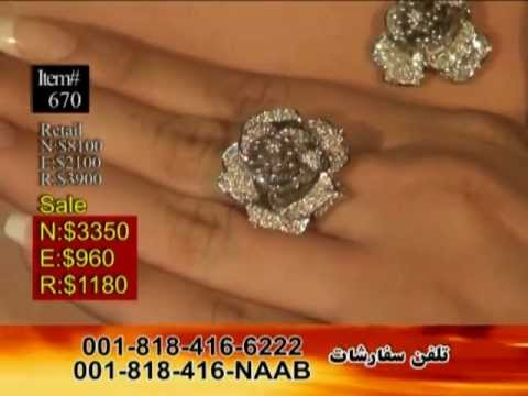 Naab Jewelry TV Show Episode-194