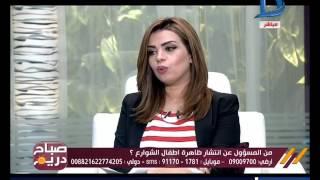 صباح دريم | كيف حل محمد على باشا مشكلة أطفال الشوارع قديمًا