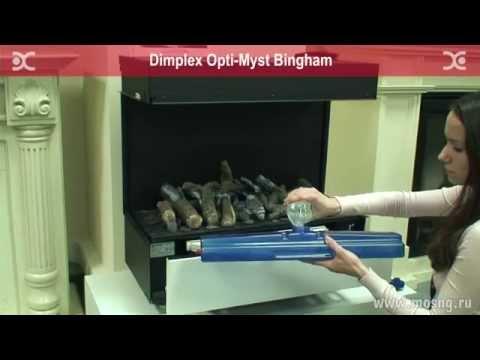 Bingham Очаг Dimplex Opti-myst. Видео 2