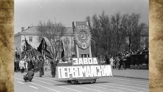 Старый Бердянск
