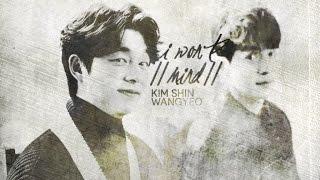 [도깨비]  I Won't Mind - Kim Shin x Wang Yeo/도깨비 x 저승사자
