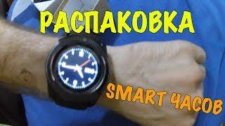 китайские SMART WATCH V8, РАСПАКОВКА