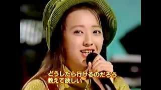 『 ガンダーラ』 ☆ 高橋由美子 ☆ 早坂好恵 ☆ 西野妙子 ☆ タケカワユキヒデ.