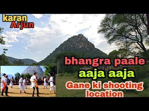 भंगड़ा पाले आजा आजा गाने की शूटिंग लोकेशन Karan Arjun movie shooting location