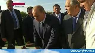 Путин о мусульманах