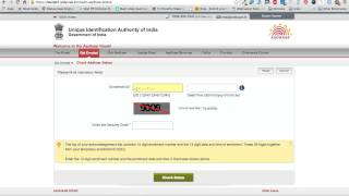 Download lagu How to check your aadhar card status online MP3