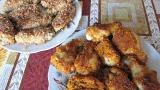 Куриные КРЫЛЫШКИ на любой вкус. Легкий РЕЦЕПТ и вкусная панировка