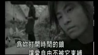 許紹洋-幸福的瞬間MV