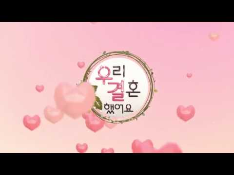 WE GOT MARRIED - Sandara Park and Kwon Jiyong (Episode 1)
