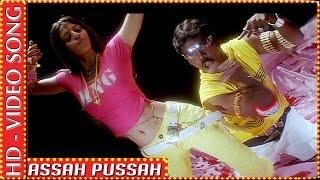 Muni | Assah Pussah | HD Video Song