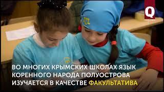 Изучение родных языков в российских школах стало обязательным