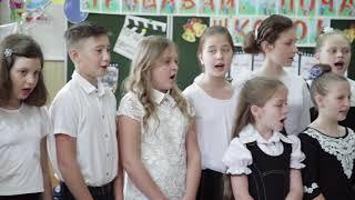 Фильм выпускной 4Б класс, Май 2018 г.