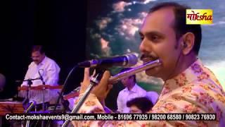 Lagi Aaj Sawan Ki   Mohan Shetty   Pooja Sadarangani   Moksha Events   Live Music   Evergreen Songs