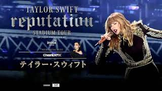Taylor Swift - I Did Something Bad (reputation Tour Live in Japan) Video