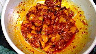 எலுமிச்சை ஊறுகாய் செய்வது எப்படி  | How To Make Lemon Pickle | South Indian Recipes