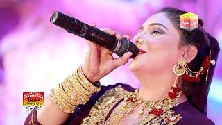 Wisarin Toon Matan | Suriya Soomro | Album 51 | Lajpal Enterprises